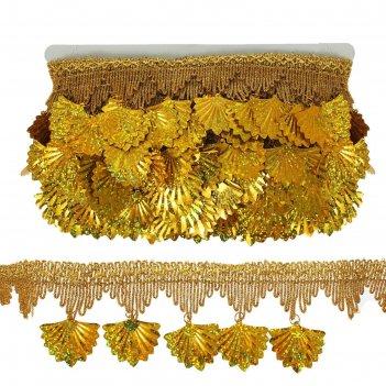 Тесьма золотая с висюльками 7,5см, в рулоне 10 м