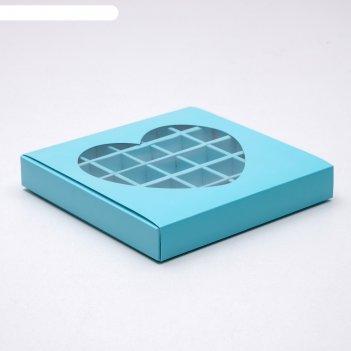 Коробка для конфет 25 шт, 22 х 22 х 3,5 см, голубая