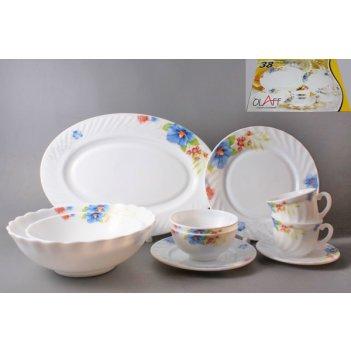 Набор посуды (38)
