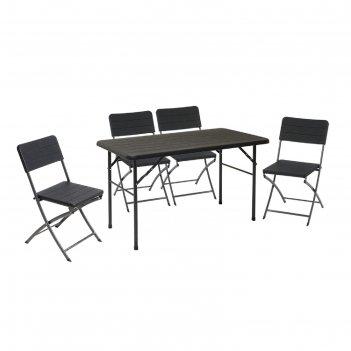 Набор складной мебели gogarden miramar, 120х60х74 см, пластик/сталь