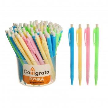 Ручка шариковая, автоматическая, «пастель», стержень синий, микс