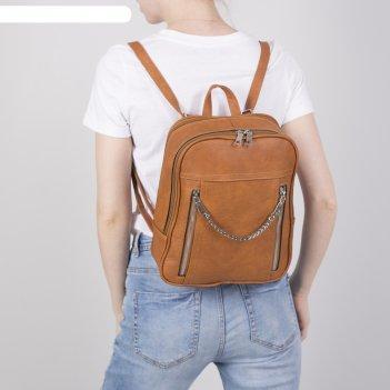 Сумка-рюкзак l-18523, 30*11*24, отд на 2 молниях, н/карман, коричневый