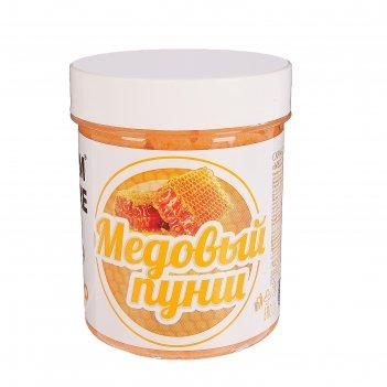 Солевой скраб-пилинг для тела dream nature медовый пунш, 250 г