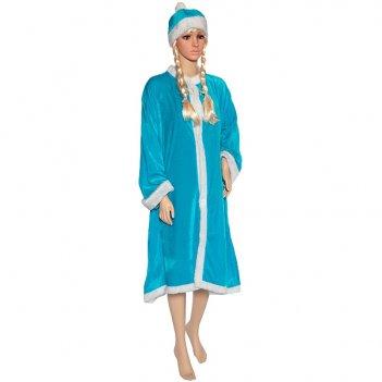 Карнавальный костюм снегурочки, 75x110 см