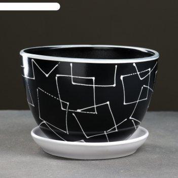 Горшок цветочный абстракция черная 1,65 л