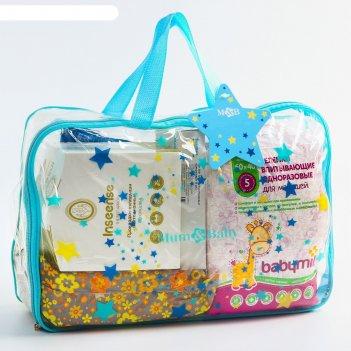 Готовая сумка в роддом звёзды с базовым наполнением