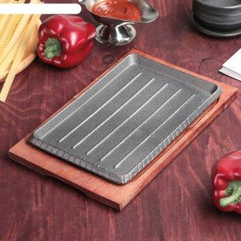 Сковорода-гриль чугунная 24,5х17 см прямоугольник на подставке