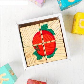 Кубики овощи 4 элемента