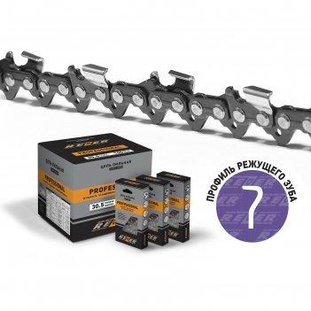 Цепь для бензопилы rezer dpx95pro-62, 16, шаг 3/8, паз 1.5 мм, 62 звена
