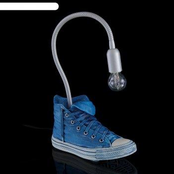 Лампа настольная синий кед