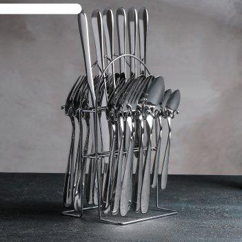 Набор столовых приборов классик, 24 предмета, на подставке