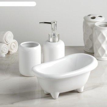 Набор для ванной ванночка, 3 предмета (мыльница, дозатор для мыла, стакан)