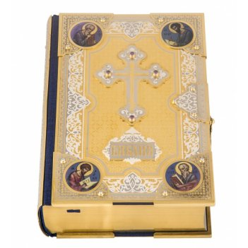 Библия златоуст