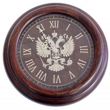 Круглые часы с гербом рф