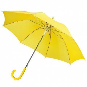 зонты летние