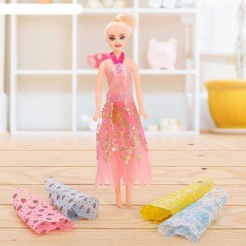 Кукла модель лиза с набором платьев