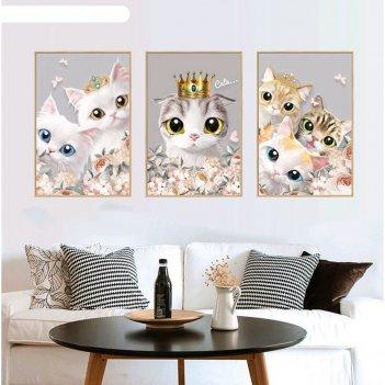 Наклейка пластик интерьерная котята с большими глазами в цветах 60х90 см