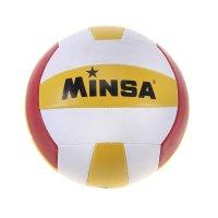 Мяч волейбольный minsa размер 5, 250 гр., желто-красно-белый