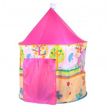 Палатка детская игровая веселые животные