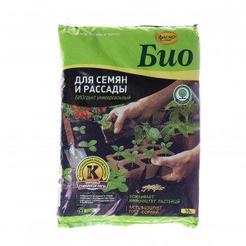 Почвогрунт фаско био для семян и рассады, 10 л
