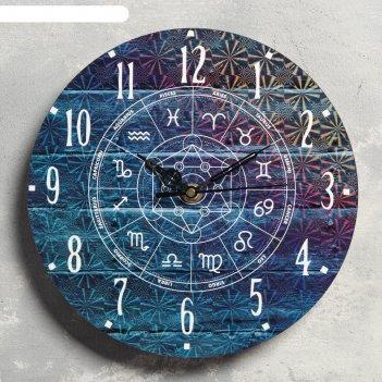 Часы настенные знаки зодиака, d=23.5, плавный ход