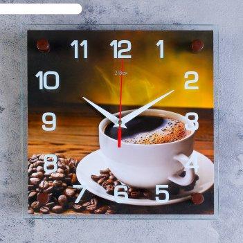 Часы настенные, серия: кухня, кофе, микс 25х25 см