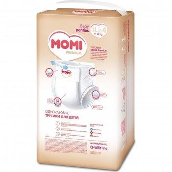 Трусики-подгузники momi premium l (9-14 кг), 44 шт.
