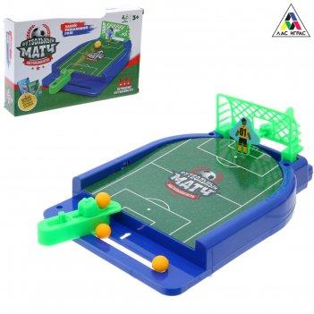 Настольная игра футбольный матч