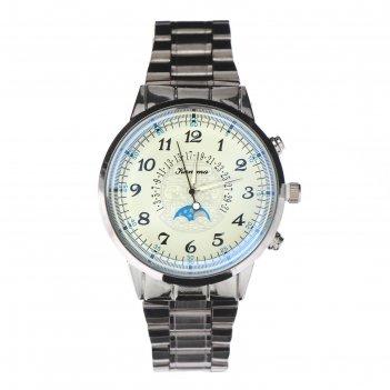 Часы наручные kanima 2533, d=4.2 см, хром