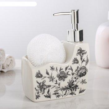 Дозатор для жидкого мыла с подставкой для губки цветы