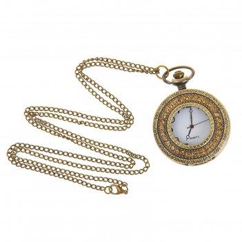 Часы карманные кварц на цепочке 80см, стразы по контуру d=4,5см,h=5,8см