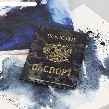 Обложка для паспорта «россия, герб», цвет чёрный