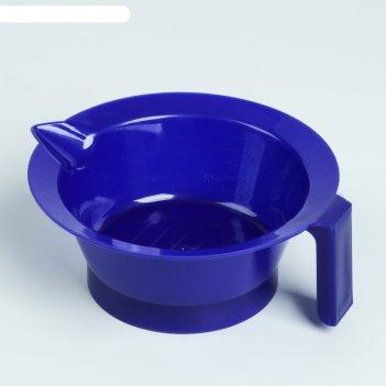 Чаша для окрашивания, цвет «ультрамарин»