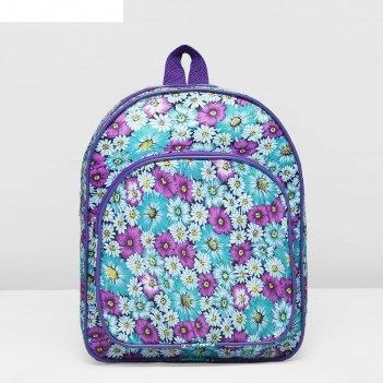 4807 п-210/д рюкзак детский, 24*12*30см, морская волна/фон сирен. цветы, 1
