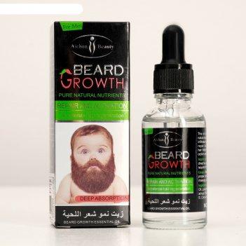 Косметическое масло для бороды и усов бородатый малыш  30 мл