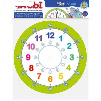 Обучающая игра часы. который час. времена года 03599