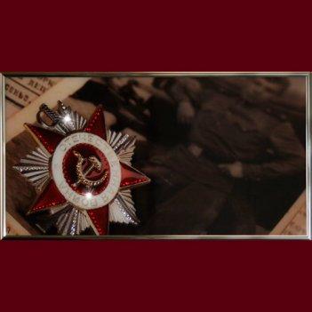 Картина сваровски - орден отечественной войны 1 степени