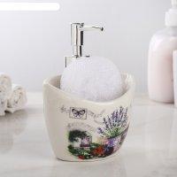 Дозатор для жидкого мыла с подставкой для губки лаванда