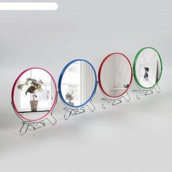 Зеркало мет/пласт скл-под круг (2) mix metal 8r d18,5/20*24см увел микс ко