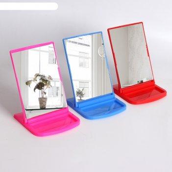 Зеркало настольное, с рамкой под фото, зеркальная поверхность — 10,2 x 13,