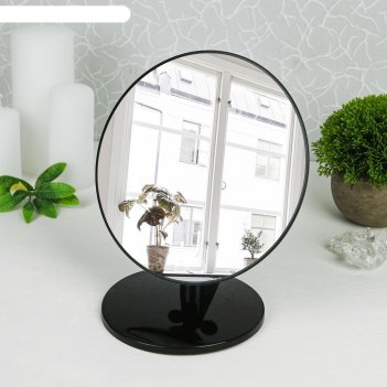 Зеркало на ножке, d зеркальной поверхности — 16 см, цвет чёрный