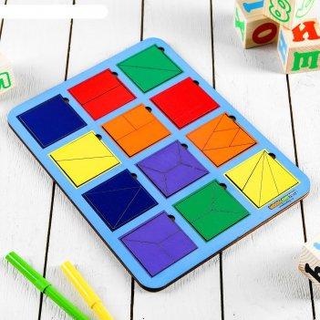 Рамка-вкладыш квадраты, 12 шт. по методике никитина, микс