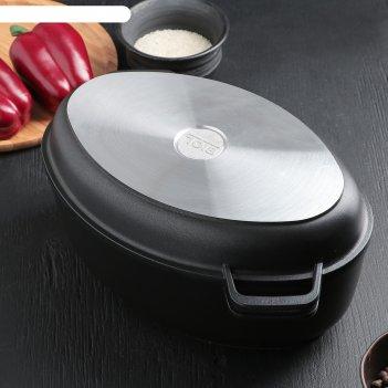 Гусятница 4 л с утолщенным дном и крышкой-сковородой