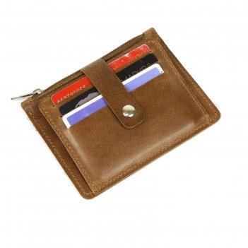 Кошелек-кредитница, 2 отдела, 7 карманов, коричневый пулл-ап