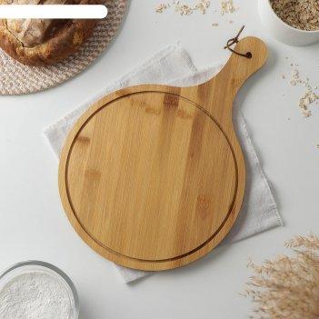 Доска для подачи бамбук