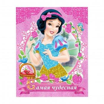 Фреска песком (5 цветов) и блёстками самая чудесная, принцессы: белоснежка