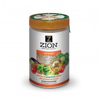 Субстрат ионитный  700 гр для выращивания овощных культур zion