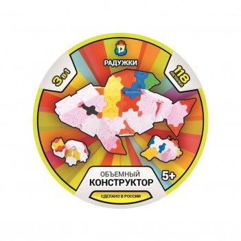 Объемный конструктор рыба. утенок. черепашка