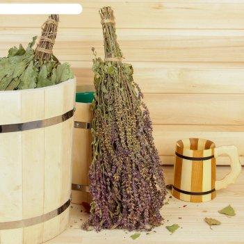 Веник для бани травяной из шалфея, в индивидуальной упаковке