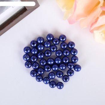 Бусины астра 8 мм, набор 25 гр, синие